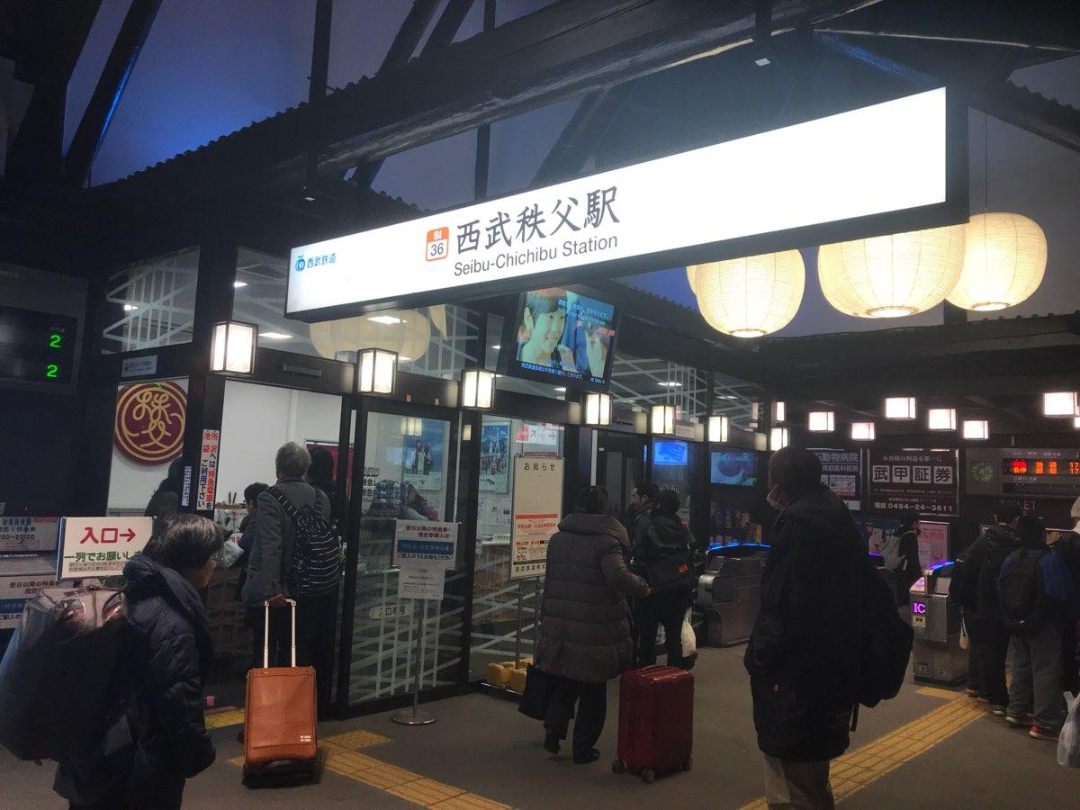 西武秩父駅から帰ります