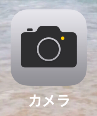 カメラアプリ
