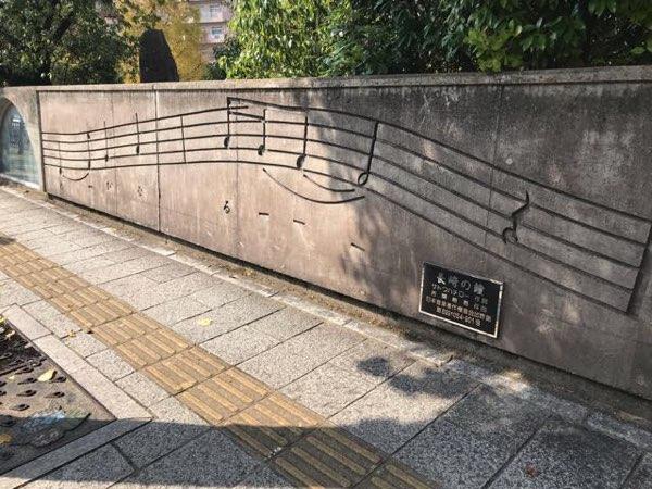 長崎の鐘の楽譜が書いてある壁